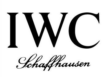 インターナショナル ウォッチ カンパニー(IWC)