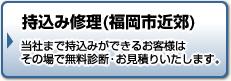 オメガ 持込み修理(福岡市近郊)