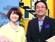放送内容詳細:RKB毎日放送「今日感テレビ」