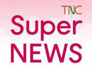 放送内容詳細:TNCテレビ西日本「TNC Super NEWS」