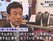 放送内容詳細:NHK「ロクいち!福岡」他…