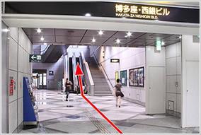 駅からのご案内3