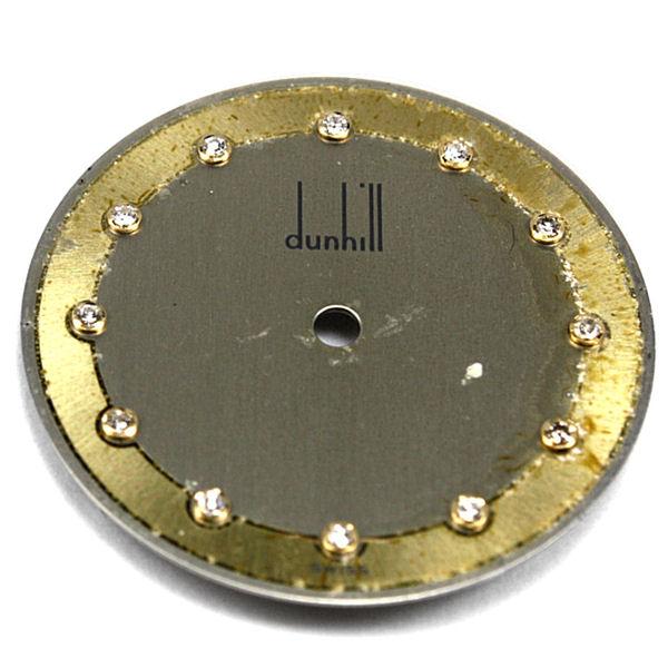 (左)ダンヒル dunhill 文字盤修理前